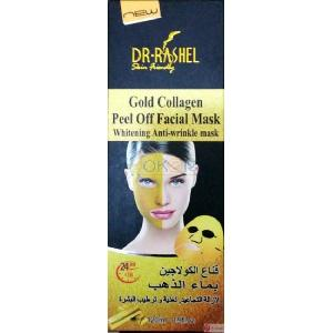 gold collagen peel off facial mask 120 ml