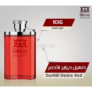 1016 DUNHIL DESIRE RED