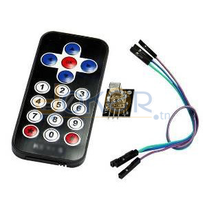 Arduino infrared wireless remote control kit ?black?